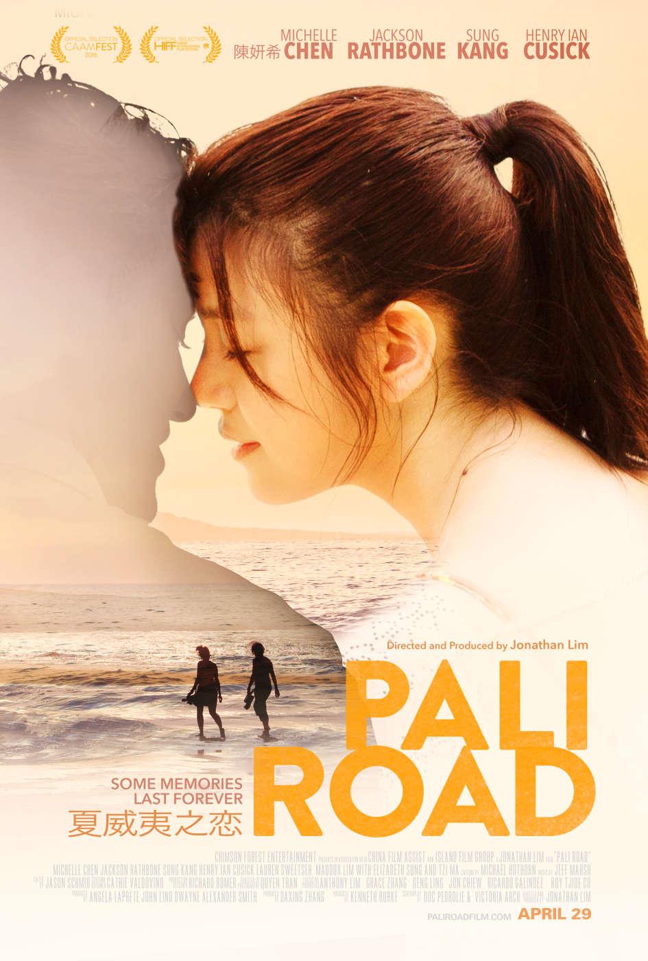 PALI_R1_02 copy