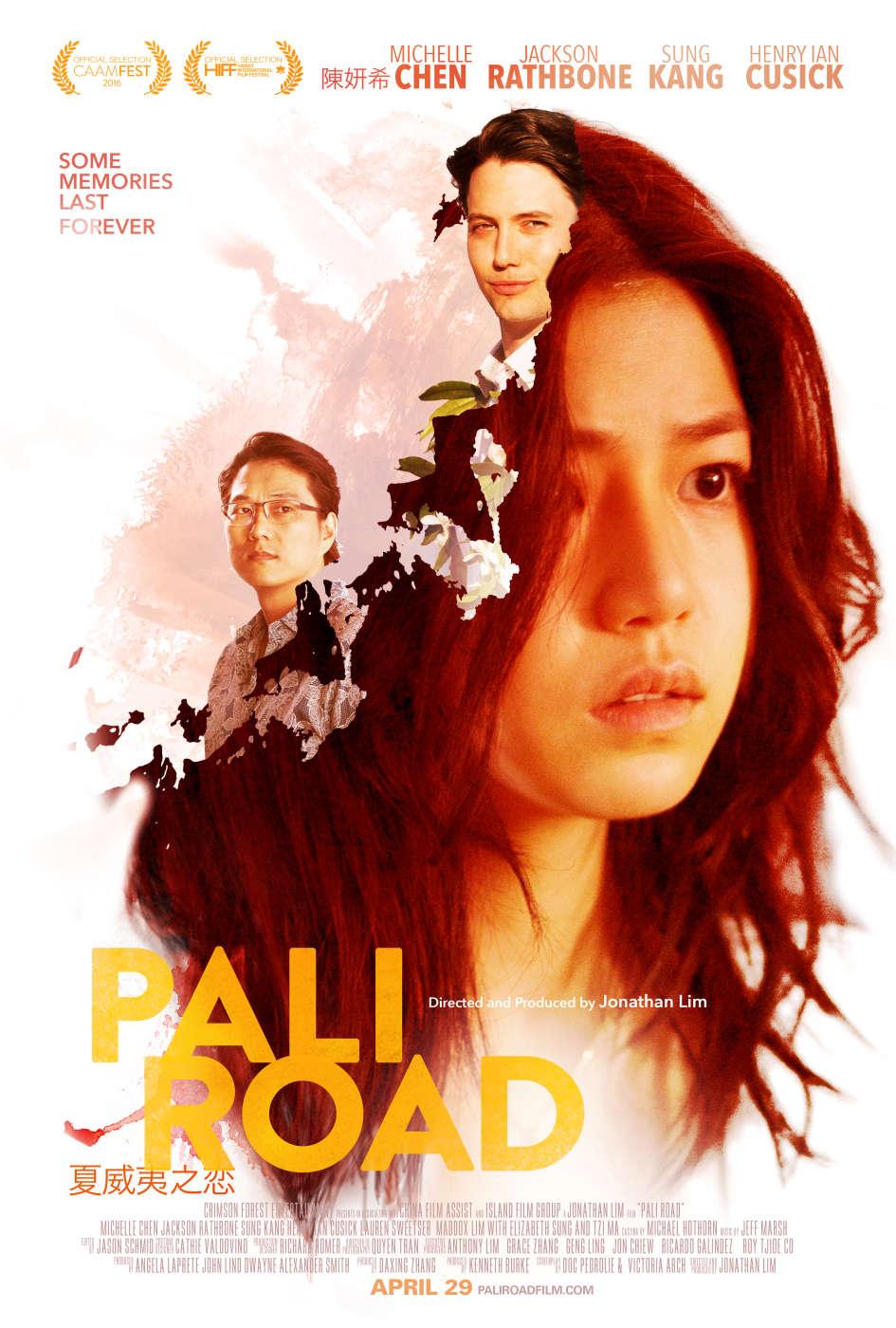 PALI_R1_03 copy